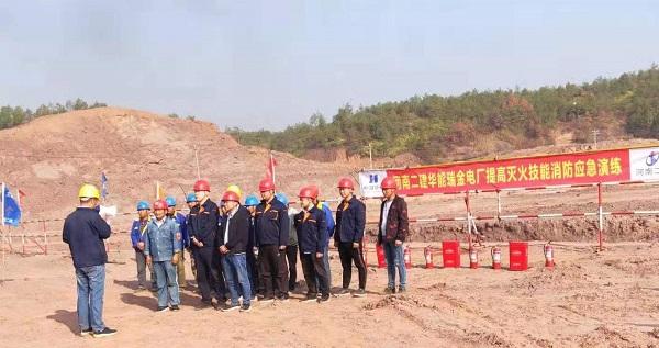 江西瑞金电厂项目部开展消防宣讲和消防技能学习活动1.jpg