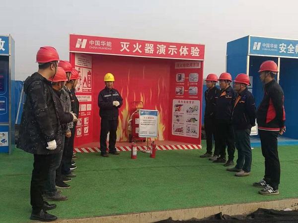 华能济宁项目部在安全消防体验区进行消防技能宣讲1.jpg