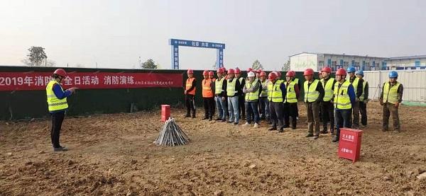 正阳垃圾电厂项目开展消防宣讲和消防演练活动1.jpg
