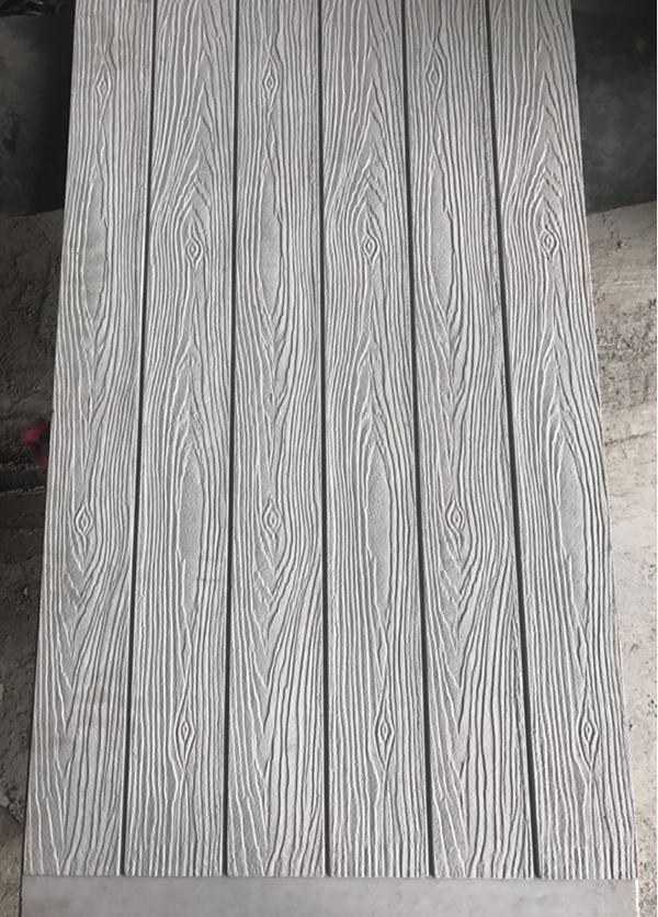 预制木纹饰面清水混凝土墙板.png
