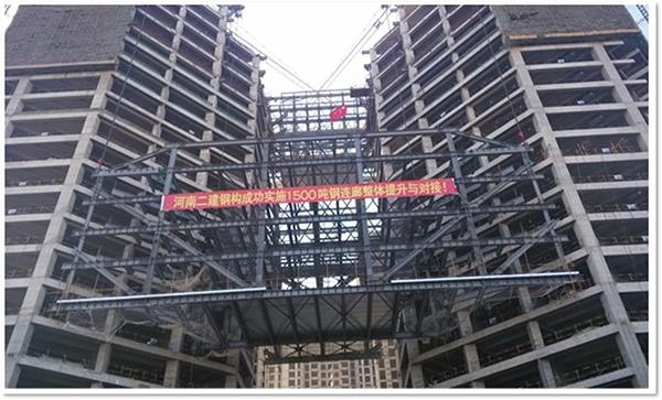 大跨度大吨位钢连廊整体提升及安装.jpg