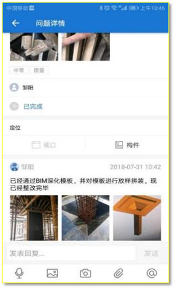移动端+互联网平台爱游戏app注册1.png