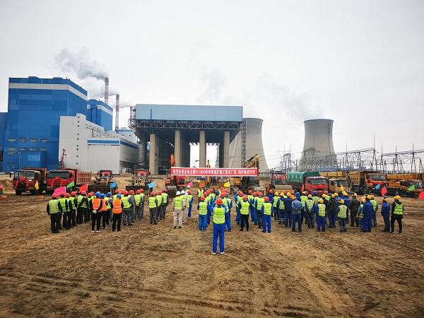 达拉特电厂五期项目主厂房、锅炉基础开挖开工仪式现场.jpg